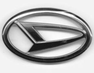 Daihatsu - Japanese car brands