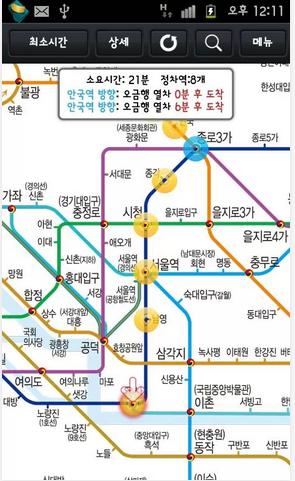 Korea Soul metro android app