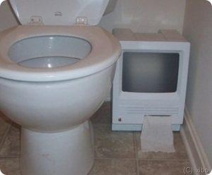 moniter in the toilet