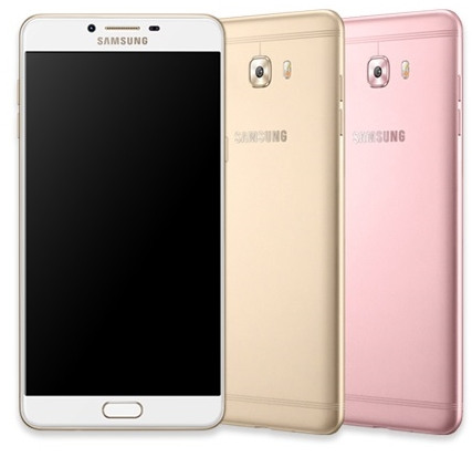 Samsung Galaxy C9 Pro Release Date and Features